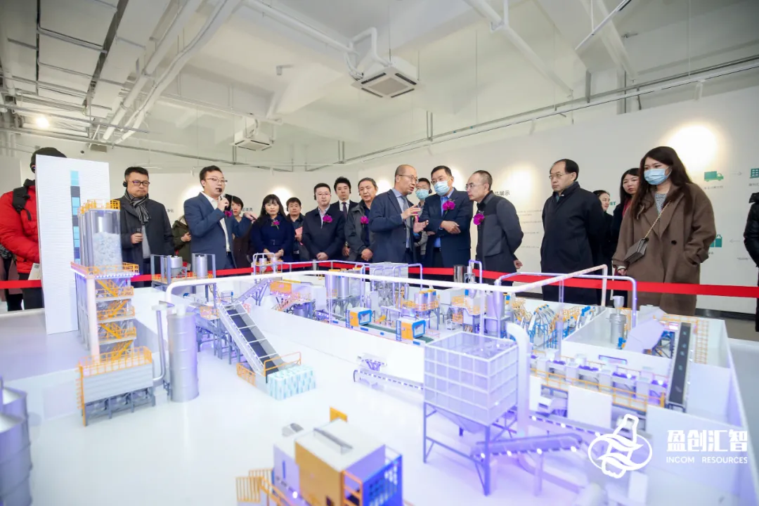 INCOM RESOURCES Food-grade Recycled rPET Production Plant started smoothly in Tianjin